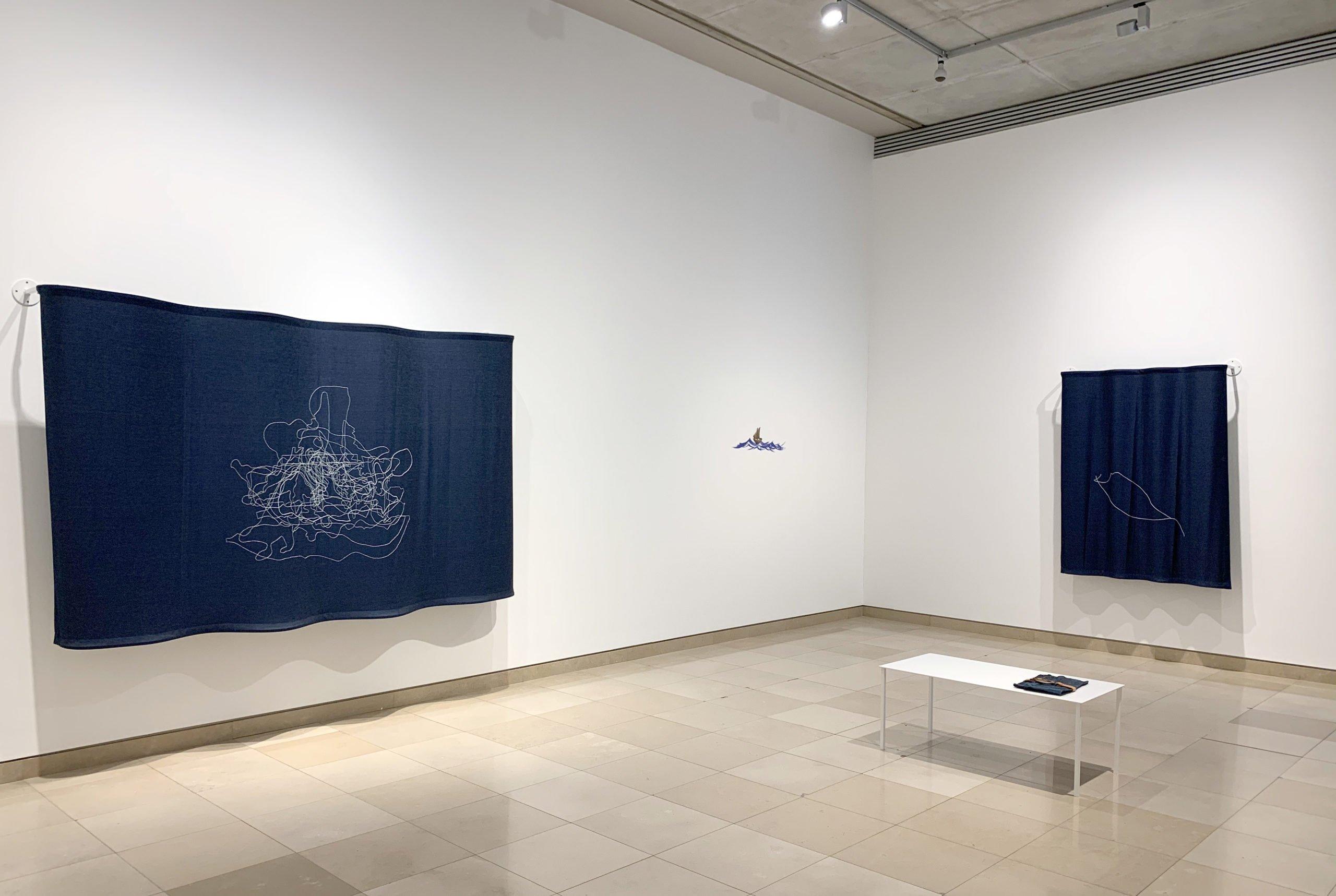 Au Revoir al Carré d'art contemporain di Nîme